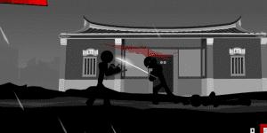 Hra - Sift Renegade 3 Defiance