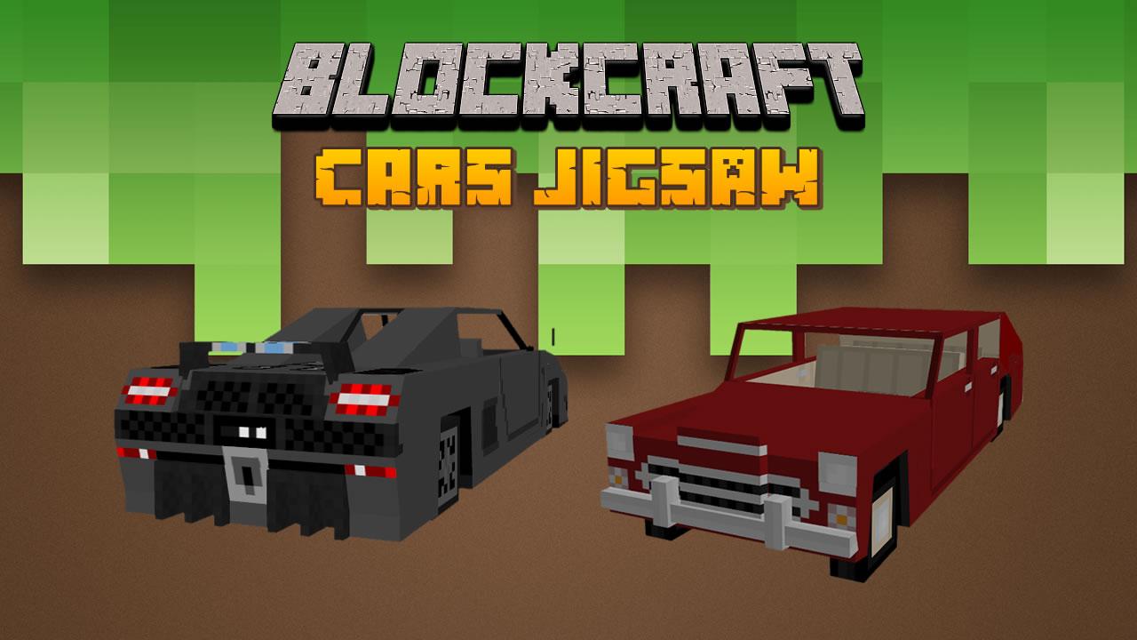 Hra - Blockcraft Cars Jigsaw
